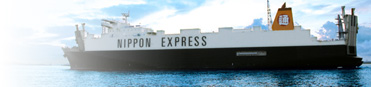 Nippon Express USA Services