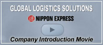 Global-Logistics-Solutions-Promotional-Video-Logo3